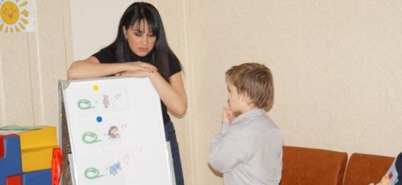 Развивающие занятия - одно из ведущих направлений в деятельности психологов сопровождения